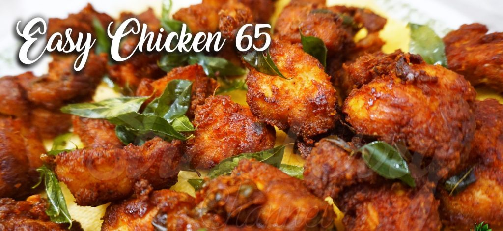 Soft & Juicy Chicken 65 - Iftar Special