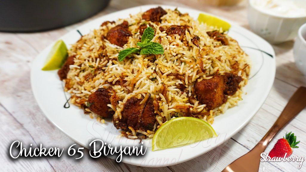 Chicken 65 Biryani | Tasty | Easy
