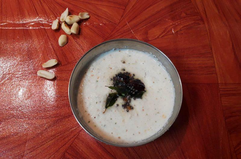 Peanut Chutney | Groundnut Chutney Recipe