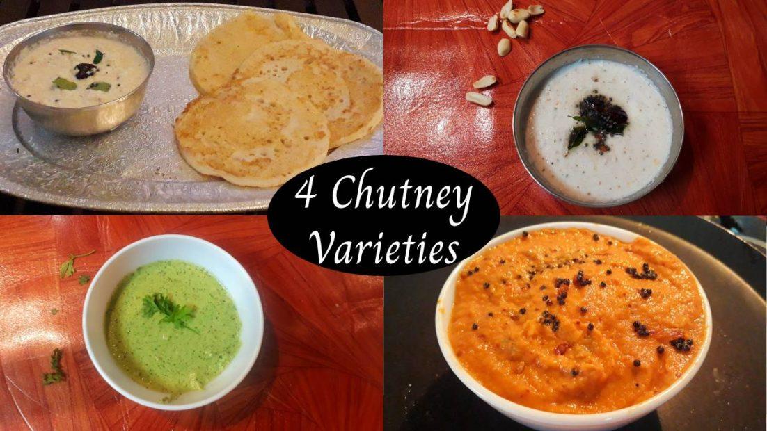 chutney varieties