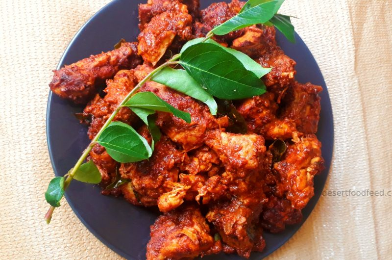 Chicken Ghee Roast Recipe |  Mangalore Style