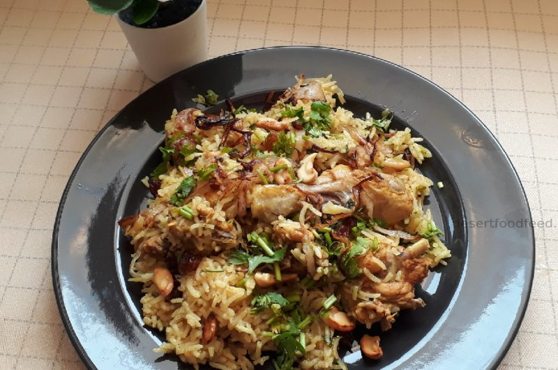 Instant Pot Chicken Pulao Recipe