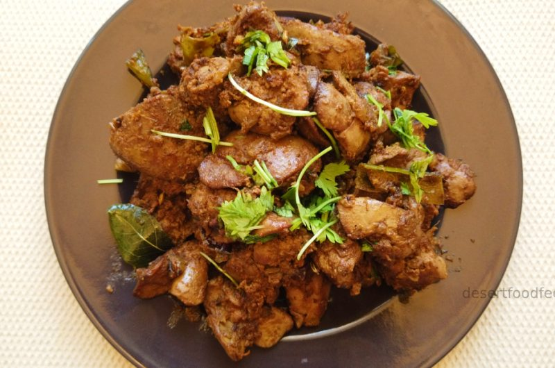 Chicken Liver Roast