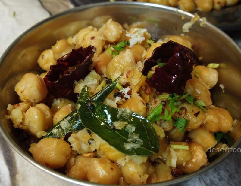 chickpea or channa sundal recipe