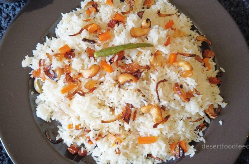 Malabar Ghee Rice | Neychoru